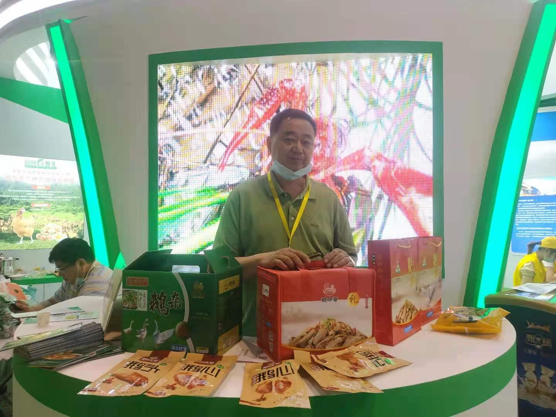河南米歌食品在第五届上海国际农产品博览会中,惊艳亮相、好评如潮!..